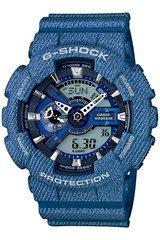 Наручные часы Casio G-Shock GA-110DC-2AER