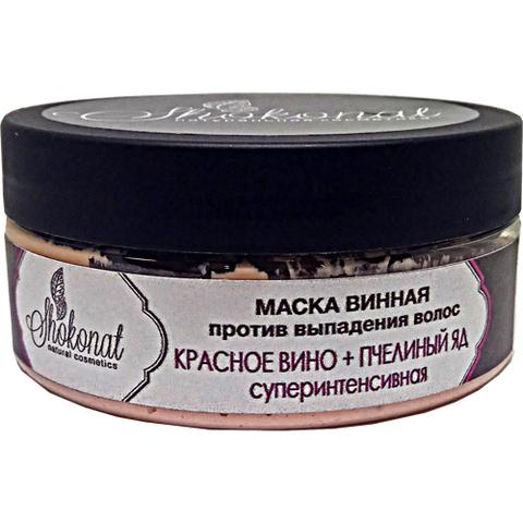 Маска «Винная» для волос красное вино + пчелиный яд суперинтенсивная, против выпадения волос Шоконат