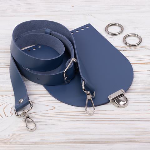 """Комплект для сумочки Орео """"Синий"""" N1"""