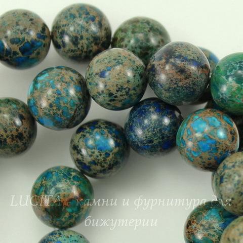 Бусина Яшма Императорская (прессов.,тониров), шарик, цвет - сине-голубой, 10 мм, нить