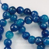 Бусина Агат (тониров), шарик с огранкой, цвет - синий, 10 мм, нить