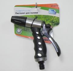 AP 2001Rtag Пистолет регулируемый пластиковый