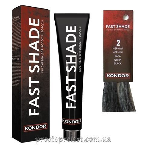 Kondor Fast Shade 60 ml - Краситель для волос и бороды 60 мл
