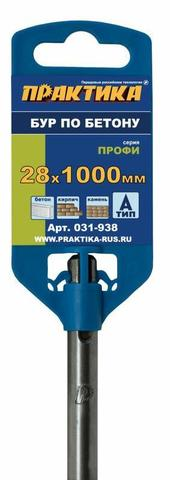 Бур SDS-plus ПРАКТИКА 28 х 950/1000 мм серия