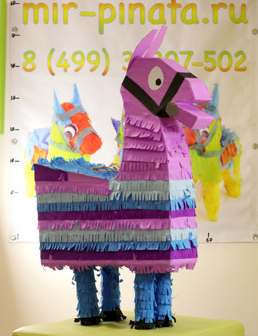 pinata Fortnite