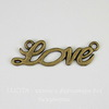 """Коннектор """"Love"""" (1-1) 33х10 мм (цвет - античная бронза)"""