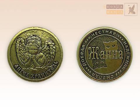 именная монета Жанна