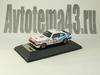 1:43 Ford Capri III 1981