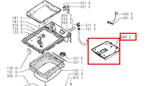 Ёмкость для порошка (лоток дозатора моющих средств)  для стиральной машины Indesit (Индезит) - 309448, 324273, 482000089808