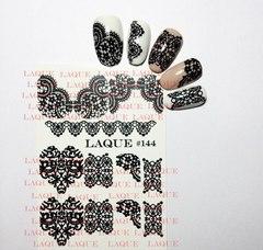 Слайдер-дизайн #F-05 (Серебро)
