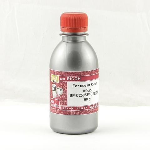 Тонер Silver ATM пурпурный для RICOH SP C250, C252, C260, C261, C262. Вес 60 гр.