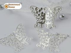 Филигрань бабочка ажурная серебряная