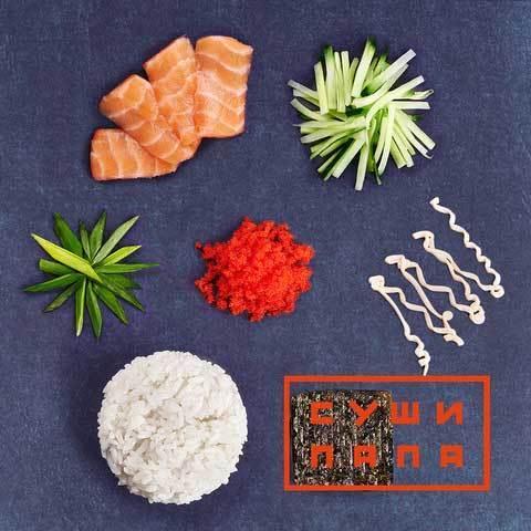 Ролл урамаки с лососем