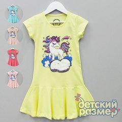 Платье (кармашек с конфетти)
