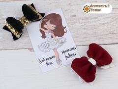 Карточка с девочкой № 3
