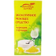 Моющее средство (экологическое, санитарное) Горчичный порошок, 300 гр. (Житница здоровья)