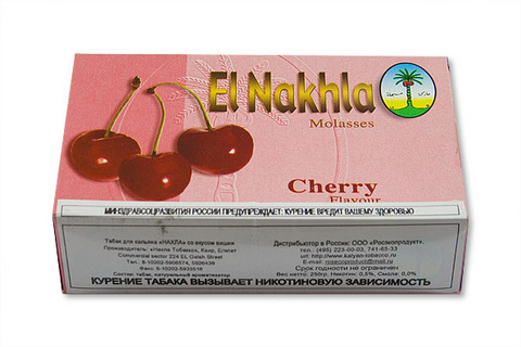 Nakhla Classic Cherry