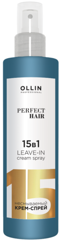 Ollin Perfect Hair 15 в 1 Несмываемый крем спрей 250 мл
