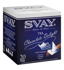 Чай Svay Chocolate Delight (Шоколадное искушение) черный крупнолистовой в пирамидках для чайников (20 пирамидок по 4 гр.)