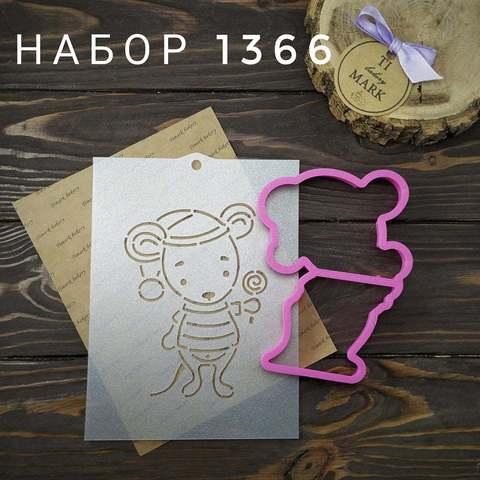 Набор №1366 - Мышка с конфетой