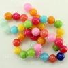 """Бусина Жадеит, шарик, """"Цветной микс"""", 10 мм, нить"""