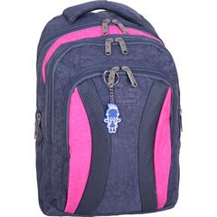Рюкзак Bagland Драйв 29 л. Серый / розовый (0018970)