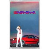 Beck / Hyperspace (MC)