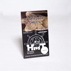 Табак HMT MANGO 100гр
