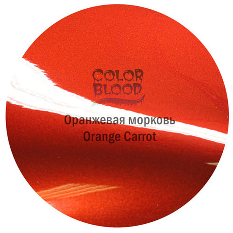 Краска Color Blood Orange Carrot базовая прозрачная (кенди) Оранжевая морковь, 50мл
