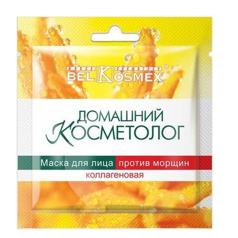 BelKosmex Домашний косметолог Маска для лица против морщин коллагеновая 26г