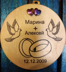 Медаль 15 лет (стеклянная свадьба )