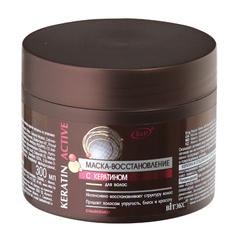 МАСКА-ВОССТАНОВЛЕНИЕ с кератином для волос