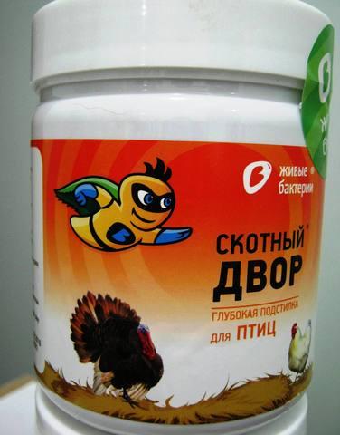Ферментационная глубокая подстилка для птиц (живые бактерии) 250г, 500г