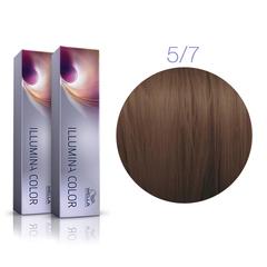 Wella Professional Illumina Color 5/7 (Светло - коричневый) стойкая крем-краска для волос 60 мл.
