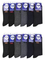 9715 ТОП носки мужские 42-48 (12шт), цветные