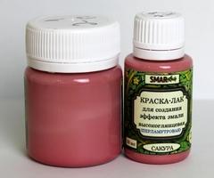 Краска-лак SMAR для создания эффекта эмали, Перламутровая. Цвет №21 Сакура