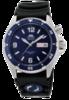 Купить Наручные часы Orient FEM65005DW по доступной цене