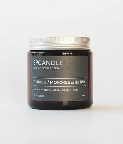 Свеча ароматическая в стекле Лимон-Можжевельник, SPCandle