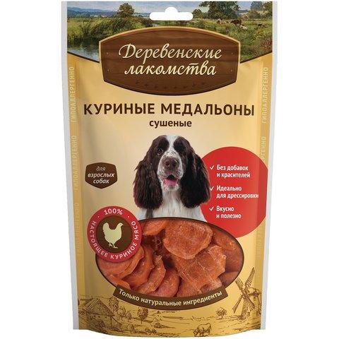 Деревенские лакомства для собак куриные медальоны сушеные 90 г
