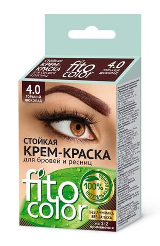 Фитокосметик Fito color Стойкая крем-краска для бровей и ресниц цвет горький шоколад 2х2мл