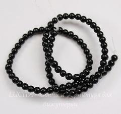 Бусина Жадеит (тониров), шарик, цвет - черный, 5 мм, нить