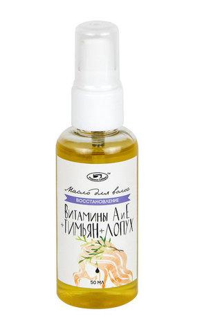 Родники сибири масло для волос «Восстановление» 50мл