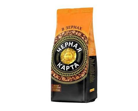 Кофе в зернах Черная Карта, 1 кг