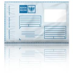 Пластиковые конверты (пакеты) с логотипом Почта России