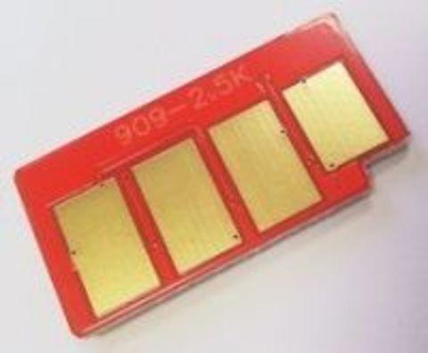 Чип для Xerox Phaser 3140/3155/3160. Чип для тонер картриджа Xerox 108R00908 . Ресурс 1500 страниц.