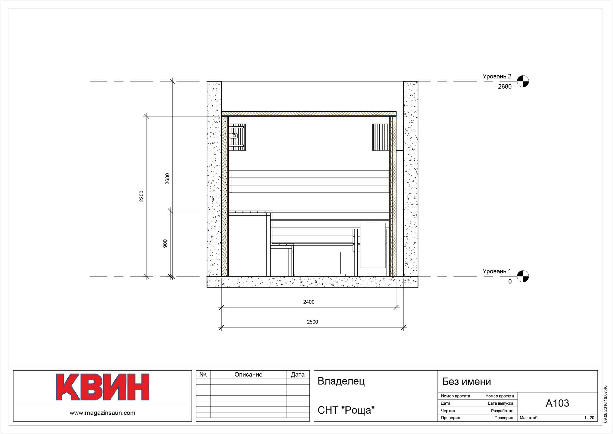 Проект сауна 2,4х2,1 материал: липа, абаш, фото 3