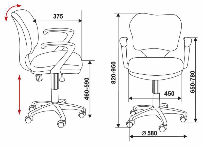 Кресло для персонала БЮРОКРАТ CH-540AXSN-Low