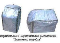 Термоконтейнер-сумка 95 л