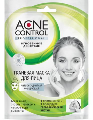 Фитокосметик Acne Control Professional Маска для лица тканевая Антиоксидантная очищающая 25мл