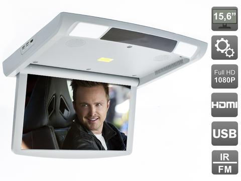 Потолочный монитор AVIS Electronics AVS1250T (серый)